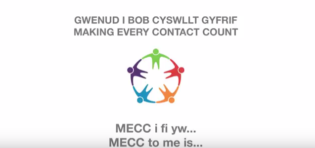 Public Health Wales MECC Case Study - What MECC Means to me English